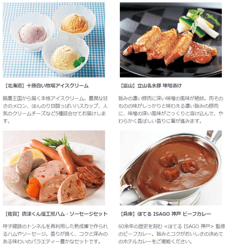 KDDI3000円コース